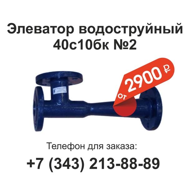 Элеватор 40с10бк 0 ролики для желобчатых конвейеров
